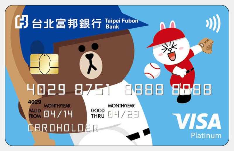 富邦銀行_數位生活linefriends卡