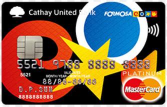 formosa_cathay_台塑聯名卡