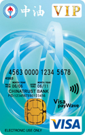 中國信託-中油聯名卡普卡
