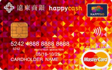 遠東-快樂信用卡