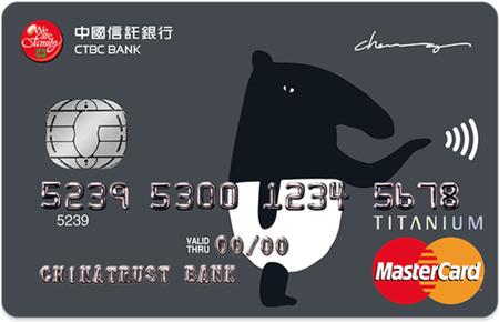 中信-酷玩卡