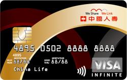 凱基-中壽無限卡