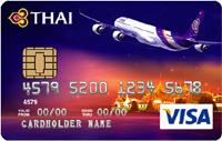 泰國航空聯名卡