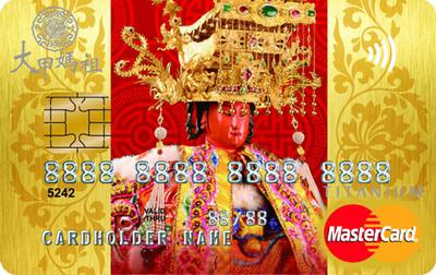 card-matsu-0