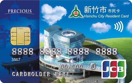 card-hsinchu-0