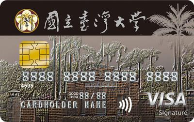 card-ntu-1