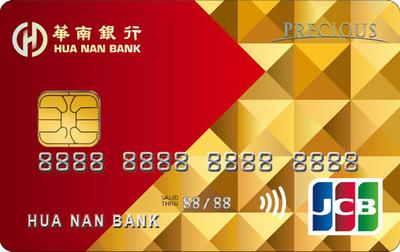card-cash-back-0